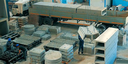 Завод жби заказать бетон аренда фрезеровальной машины по бетону в москве